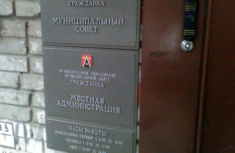 КОНТОРЫ ПИШУТ. Дневник депутата
